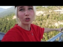 Клава Кока Прыгнула с 207 метров Самый отчаянный поступок в моей жизни