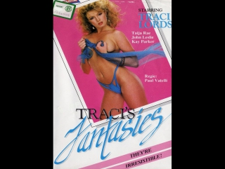 1986)  Tracis Fantasies --Traci Lords, Kay Parker,(for Jerry Garcia)