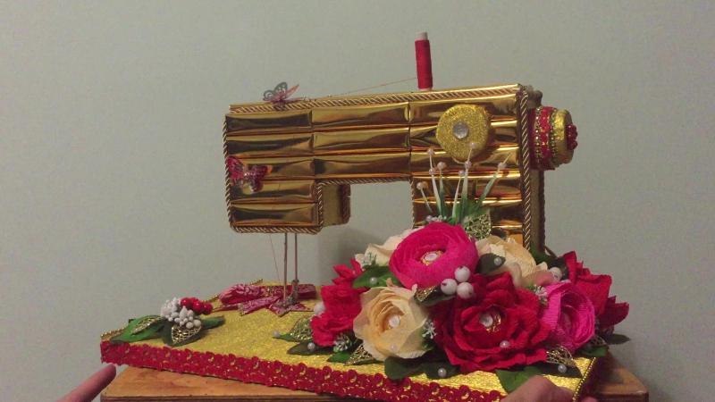 Швейна машинка з цукерок