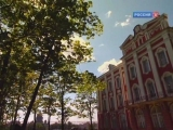 Красуйся, град Петров... Зодчий Аполлон Щедрин. 2012 г.