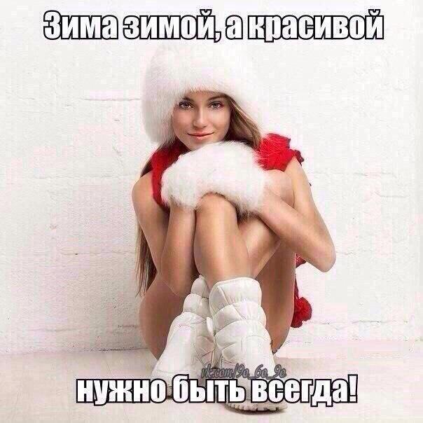 Оксана Фролова | Нижний Новгород