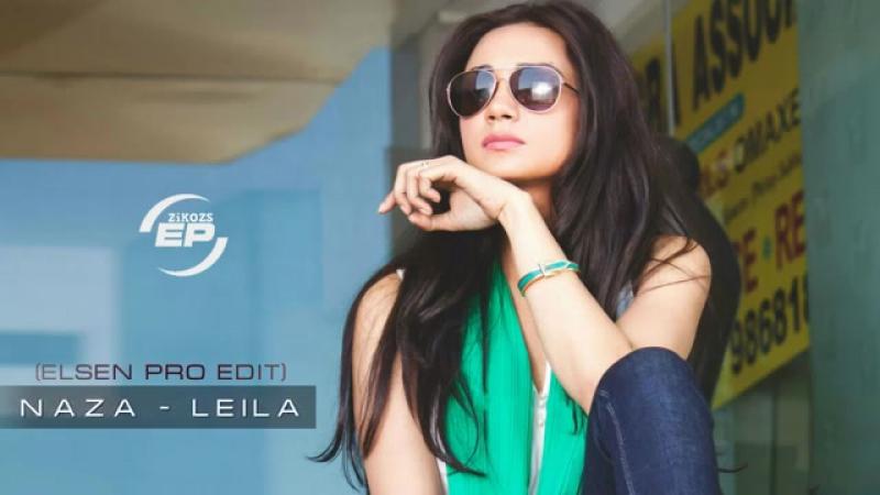 Naza - Leila (New Remix) ELSEN PRO EDIT 2017.mp4