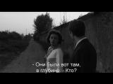 Ночь  La notte (1961) Ita + Rus Sub (1080p HD)