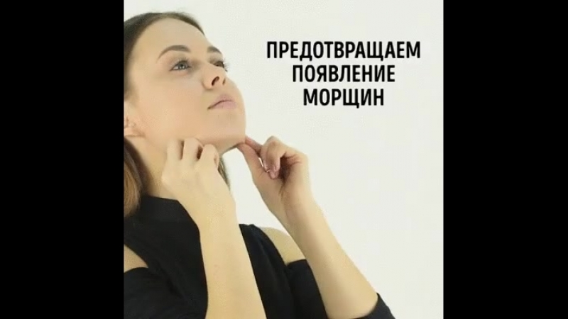 ЛИЦО БЕЗ МОРЩИН ЗА 5 МИНУТ В ДЕНЬ ХАТКЕВИЧ СКАЧАТЬ БЕСПЛАТНО