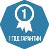 """Ремонт бытовой электроники Киров СЦ """"Интерфейс"""""""