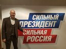 Сергей Черезов фото #46