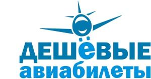 www.aviasales.ru/?marker=122890