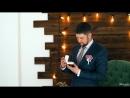 SDE - Свадьба Геннадия и Ирины. 7.03.2018