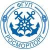 ФГУП «Росморпорт»
