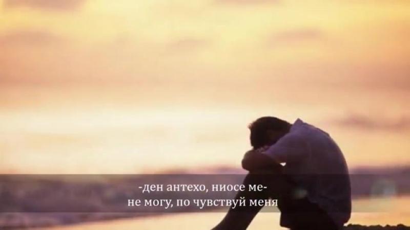 Uragan Muzik ★❤★ Янис Вардис ~ Паре ме - Возьми меня