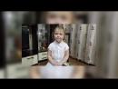 Петракова Виктория дети Смоленск