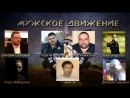 Краткий обзор МД МГ МИСП