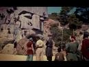 Седьмое путешествие Синдбада 1958 (пер.Л.Володарский)