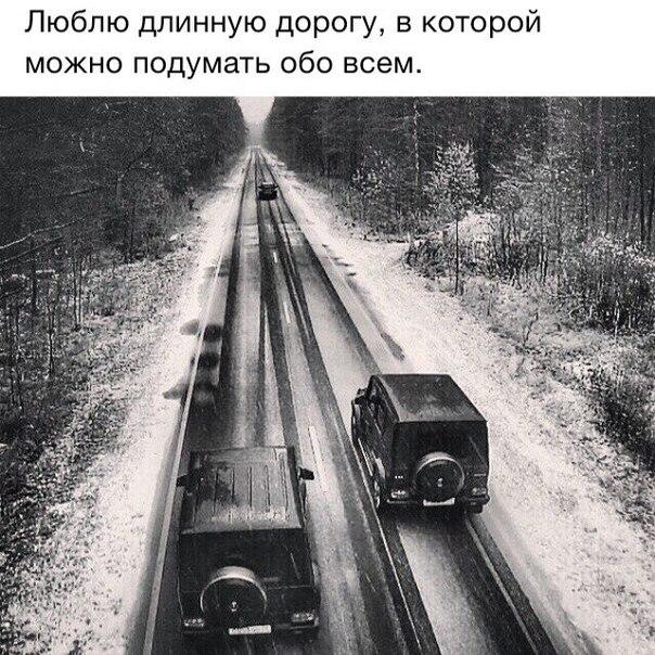 Фото №456259412 со страницы Евгения Худяева