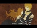 Alice Human Sacrifice - Bleach Amv