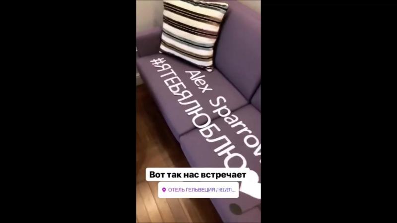 Алексей Воробьев: Лухари жизнь в Санкт- Петербурге ЭлвисМэлвис Гельвеция Денис Бузин Instagram Stories 08.12.2017