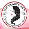 Магазин волос - Rusbeautyhair.