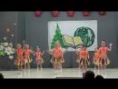 танец Чунга-Чанга, младшая группа