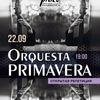 Открытая репетиция | Orquesta PRIMAVERA | 22.09