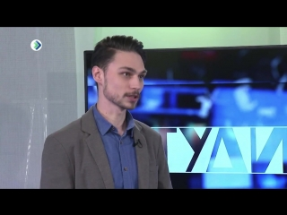 Прямой эфир с телеканала Юрган про Эйнштейн Party