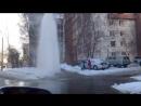 Горячий источник в Новоуральске