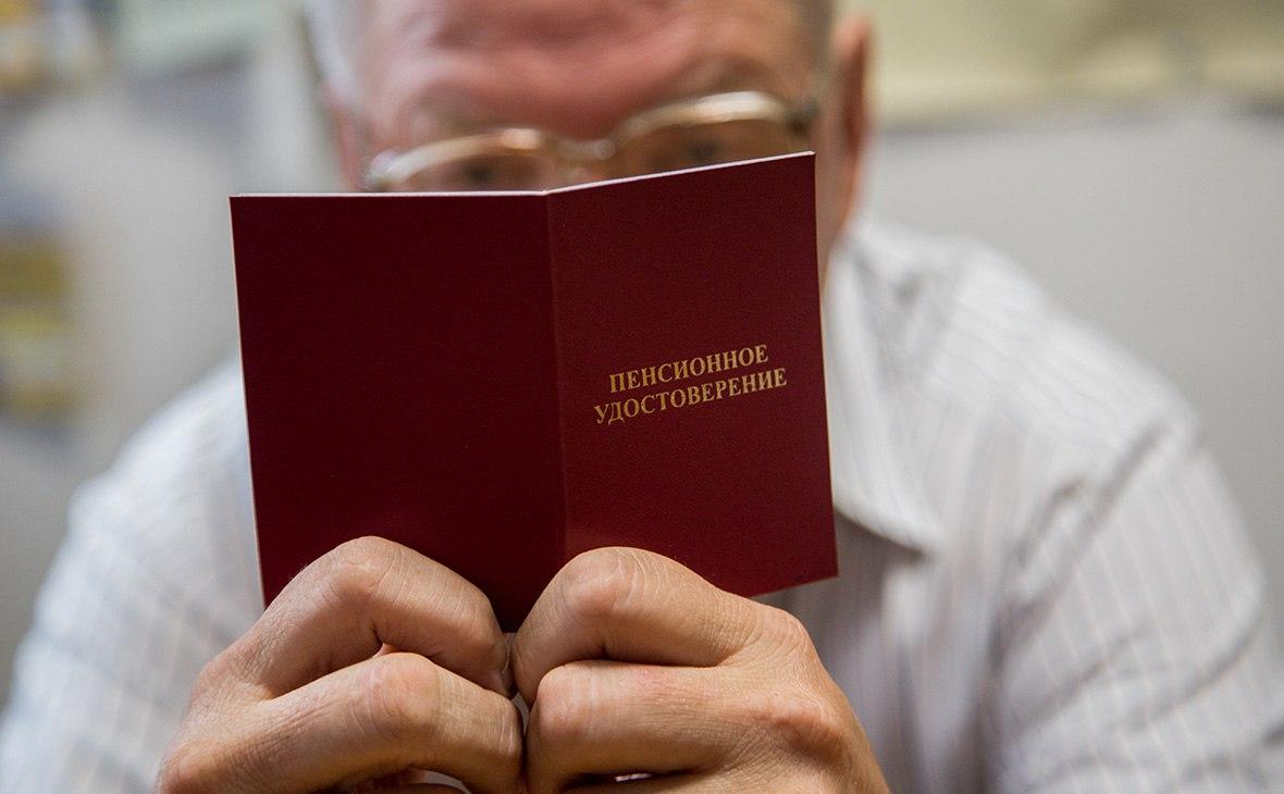 Картинки повышение пенсионного возраста