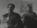 Александр Пархоменко - Фрагмент (1942)