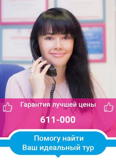 Ксения Курятникова