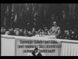 Речь доктора Геббельса 1943 г о тотальной войне