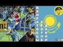 Кайратовцы против сборной Дании Kairat Players VS Denmark NT