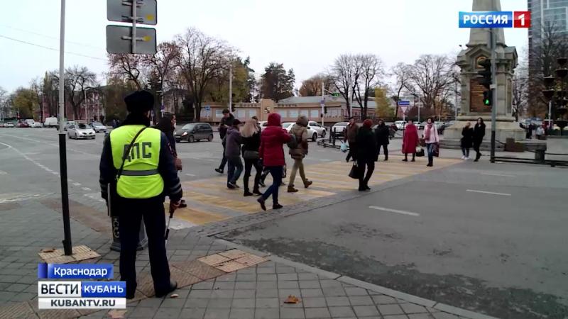Через Красную на красный_ инспекторы ДПС провели рейд по пешеходам в Краснодаре