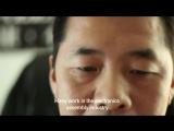 Complicit 2017 Trailer