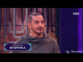 Сергей Матвиенко - Когда ты улыбаешься __ Импровизация