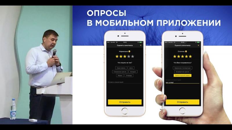 Презентация Киноплана в Сочи 103 Российский Кинорынок