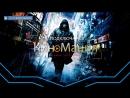 🔴Кино▶Мания HD/: Вавилон Н.Э./Жанр: Триллер:/(2008)