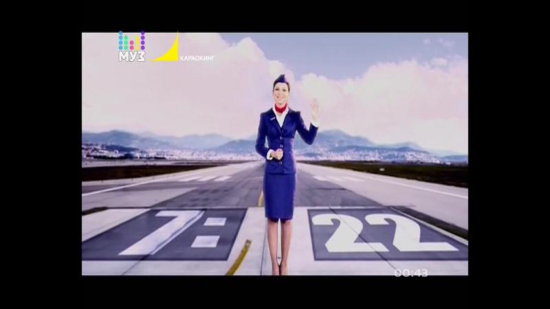 Ёлка - Прованс (Караокинг|Муз-ТВ) караоке (с субтитрами на экране)