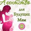 Агентство для Будущих Мам (АБМ): www.nlife.top