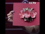Сделаем 3D открытку с цветами своими руками