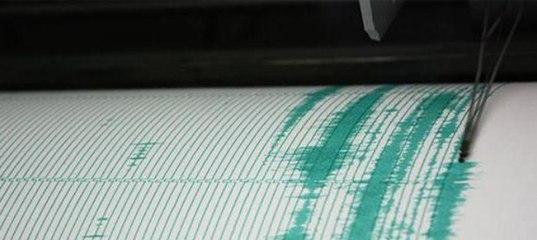Япония: землетрясение возле Токио