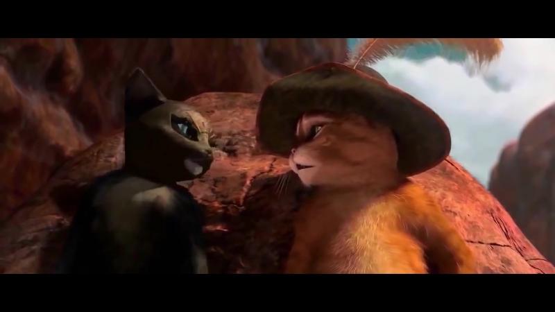 Кот в сапогах и Киса Мягколапка - Любовь нас завоевала