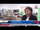 Два миллиона рублей из республиканского бюджета потратили на капитальный ремонт пищеблока в Ливадийской школе
