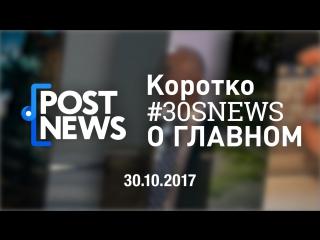 30.10 |  На концерт Oxxxymiron'а в Олимпийском выпустят дополнительные билеты