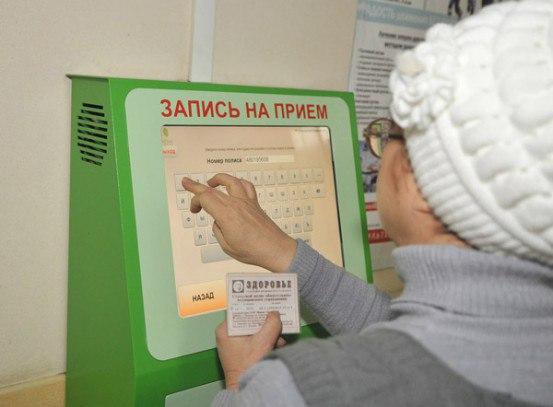 В медучреждениях КЧР появятся открытые регистратуры