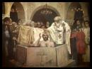 54 Таинство Крещения