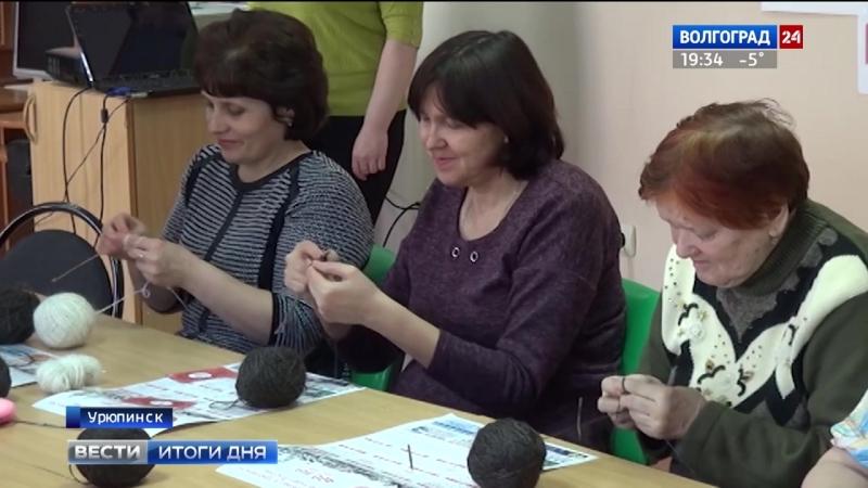Урюпинские рукодельницы запустили благотворительную акцию