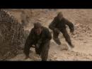 Разведчики Последний бой (сцена из последней серии под драматичную музыку)