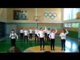 3 школа. 6 - В. Танец с речевкой