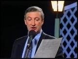 Фонтан-клуб писатель-сатирик Семён Альтов