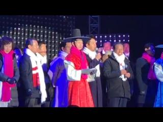 Церемония открытия «Культурной Олимпиады Pyeongchang2018 » с оф. странички провинции Канвон