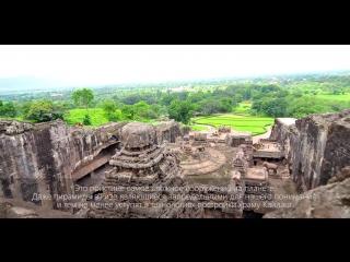 Древние храмы индии (Ancient temples in India)